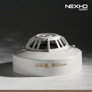 Sensor de Incendio - Nexho IC